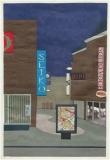 01-winkelstraat-1998-322x173